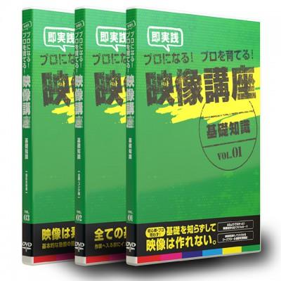 beginner-set-dvd