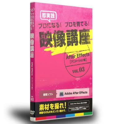effect-003-dvd