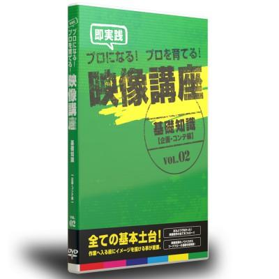 kikaku-001-dvd