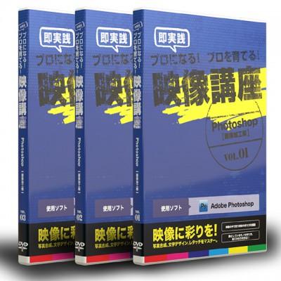 photoshop-set-dvd