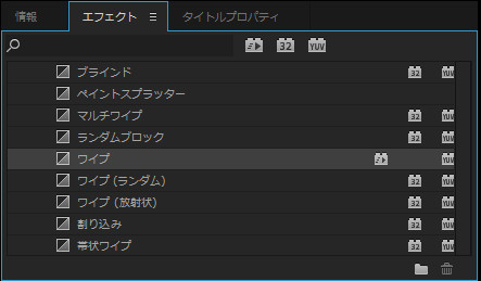 default_transition_2