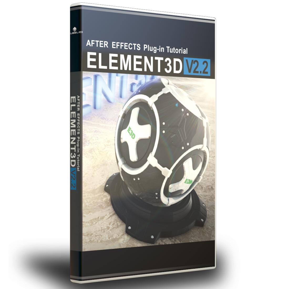 AfterEffects CC【Plugin_ELEMENT3D_v2.2】