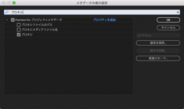 スクリーンショット 2018-02-20 14.39.21